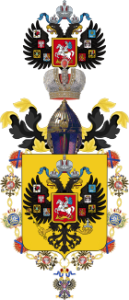 Lesser_CoA_of_the_emperor_of_Russia.svg