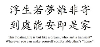 Chinese saying.jpg