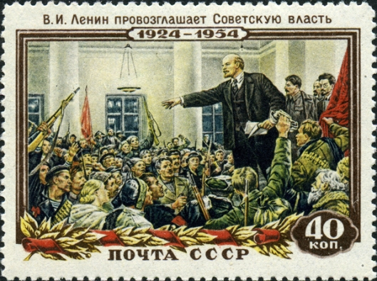 Lenin-October
