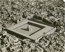 Aerial_view_of_the_Mosque_of_Ibn_Tulun.jpg